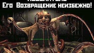 История Мира Фаллаут - Создатель Мастер и Волт-Тек