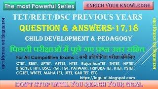 P - 9_bAl vikAs evam SikshAsAstra_Child Development & Pedagogy_Competitive Exams_Previous Years MCQ