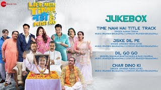 Life Mein Time Nahi Hai Kisi Ko - Full Movie Audio Jukebox | Krushna Abhishek, Rajneesh D & Yuvika C