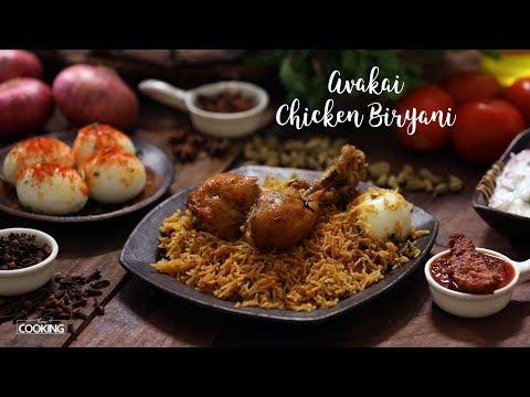 Avakai Chicken Biryani in Pressure Cooker | Pickle Biryani | Biryani Recipe