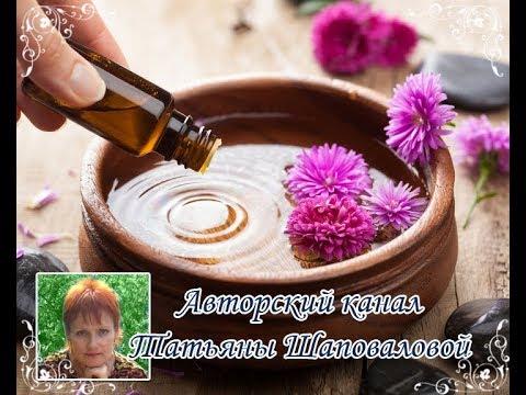 Природное эфирное масло эвкалипта содержит 60–80% цинеола. Это мощный натуральный антисептик, благотворно влияющий на кожу и волосы.