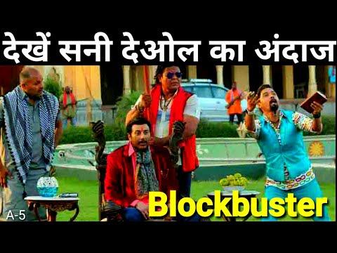 Bhaiyyaji Superhit में देखें Sunny Deol का अंदाज, Bhaiya ji Latest Review 2016
