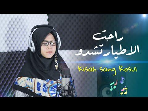 🎧 Kisah Sang Rosul( Al Habib Rizieq Shihab)   راحت الاطيارُ تَشدُو   Lirik   Khani