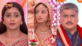 Ranju Ki Betiyaan   Shadi Special promo   शादी स्पेशल 17 से 19 जून रात 9:30 Only On #DangalTVChannel