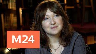 'Раскрывая тайны звезд': Екатерина Семенова - Москва 24