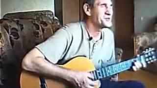 Вспоминая Жизнь шикарная песня под гитару