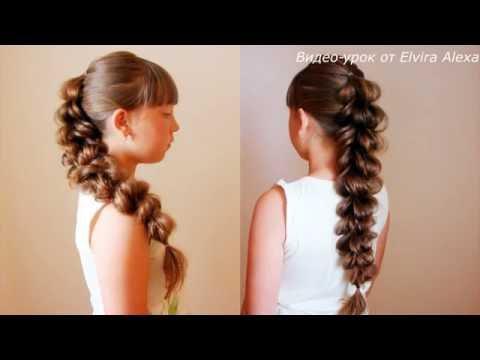 Коса 3D с резиночками. Красивая причёска. Видео-урок.