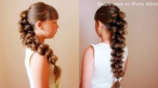 Коса 3D  без плетения с резиночками. Красивая причёска. Детские причёски