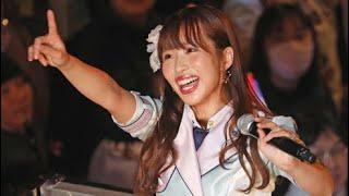 SKE48松村香織の卒業コンサートが2月5日、さいたま市の大宮ソニックシティ大ホールで行われた(写真)。「終身名誉研究生」として活...