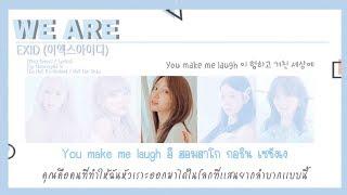 Baixar [THAISUB] EXID (이엑스아이디) - WE ARE Lyrics #ซับไทย