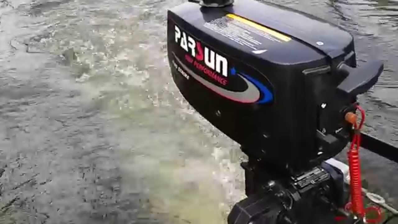 лодочные парсун видео