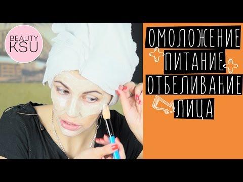 ЛАЗЕРНАЯ И ФОТО ЭПИЛЯЦИЯ ♥ МОЙ ОПЫТ  ♥ ОБЗОР PHILIPS LUMEA PRESTIGE ♥ Olga Drozdova