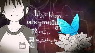 [ERASED][Hatsune Miku] Kumo Ito Monopoly [Thai Sub.]