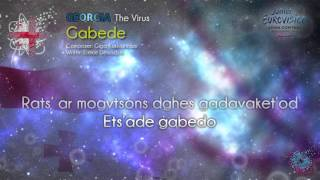 "The Virus - ""Gabede"" - (Georgia)"