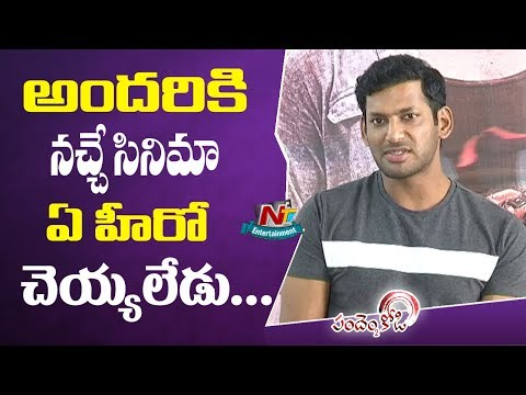 Vishal Comments on Critics And Review Writers | Pandem Kodi 2 Movie | NTV Entertainment
