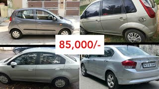 8 second hand cars Tamil || low budget cars || used cars for sale in Tamil nadu