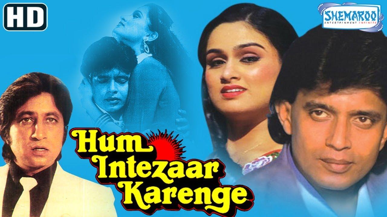 Download Hum Intezaar Karenge (HD) Mithun Chakraborty | Padmini Kolhapure - Best Hindi Movie with Eng Subs