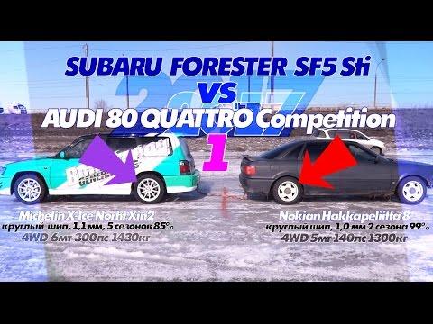 Audi 80 Quattro vs Subaru Forester Sf5 Sti
