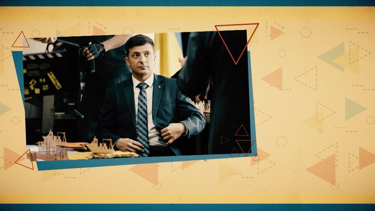 На Украине запретили российский фильм с Зеленским в главной роли