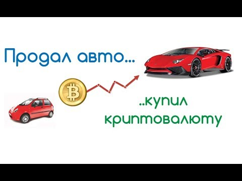 仮想通貨GoByte(GBX)