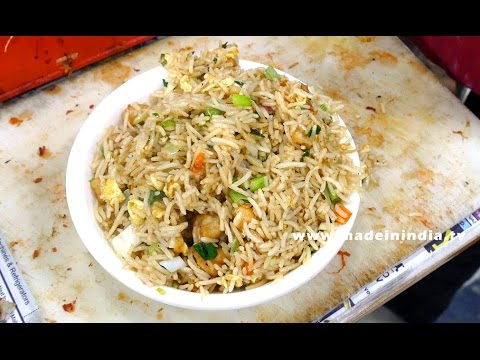 How to Make Chicken Fried Rice | Indo Chinese Fast Food ...