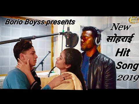 New Santhali Sohrai Video Song 2019  Borio Boyss Presents