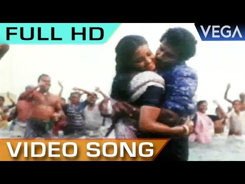 Neerodum Full Video Song | Mutrugai Tamil Movie | C. Arunpandian | Ranjitha