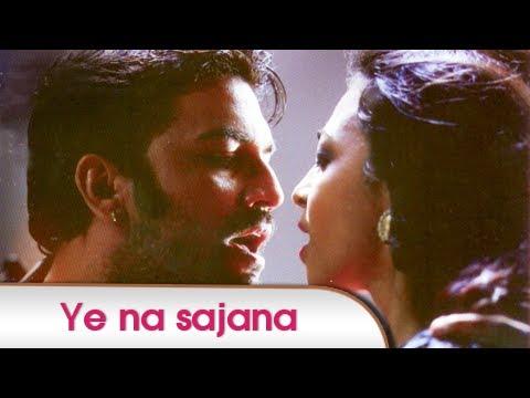 Ye Na Sajana - Audio Full Song - Lai Bhaari - Shreya Ghoshal, Ajay Atul - Marathi Romantic Song