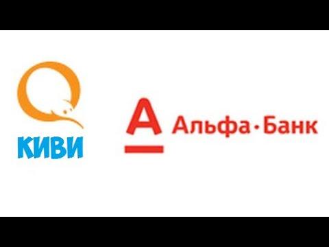 Кредиты киви банка - Сайт poawonri!