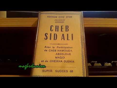 """Cheb Sid Ali """" Lebnat Hajou """" Pop Raï 1988 / """" شاب سيد علي """" لبنات هاجوا"""