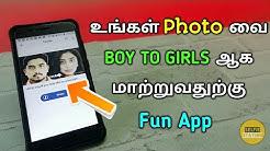 உங்கள் Photo வில் Boy யை Girls ளாக மாற்ற Fun App