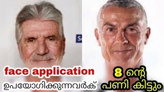 Download | Face App Dont Install | Banned | reason | 2019