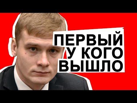 Никто в это не верил, а Коновалов смог