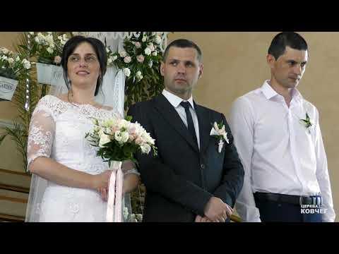 Шлюб  Дільний Роман та Ірина