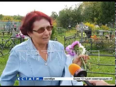 В Кстовском районе линию электропередач прокладывают сквозь кладбище