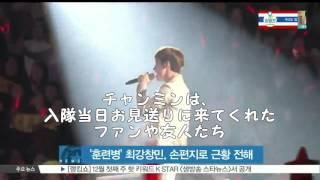 K STAR 한류스타 리포트 & 생방송 스타뉴스 日本語字幕 訳:Mine様 編集...