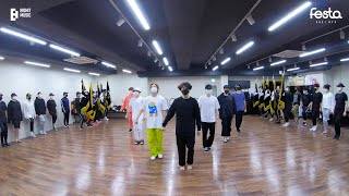 [CHOREOGRAPHY] BTS (방탄소년단) 'N.O' Dance Practice (MOS ON:E dance break ver.) #2021BTSFESTA