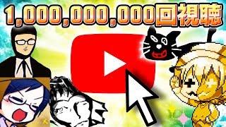 【チャンネル登録】 フジ:http://bit.ly/157ehSz キヨ:http://goo.gl/...