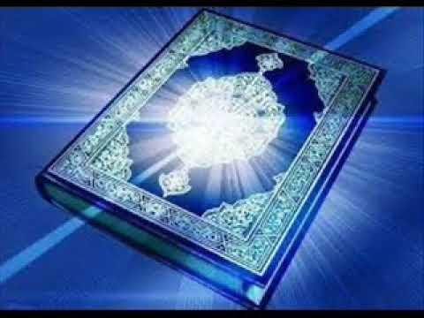 Hafız İbrahim Onat Rahman Suresi ilk ayetleri