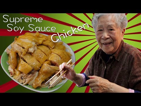 Chinese Recipe : SUPREME SOY SAUCE CHICKEN