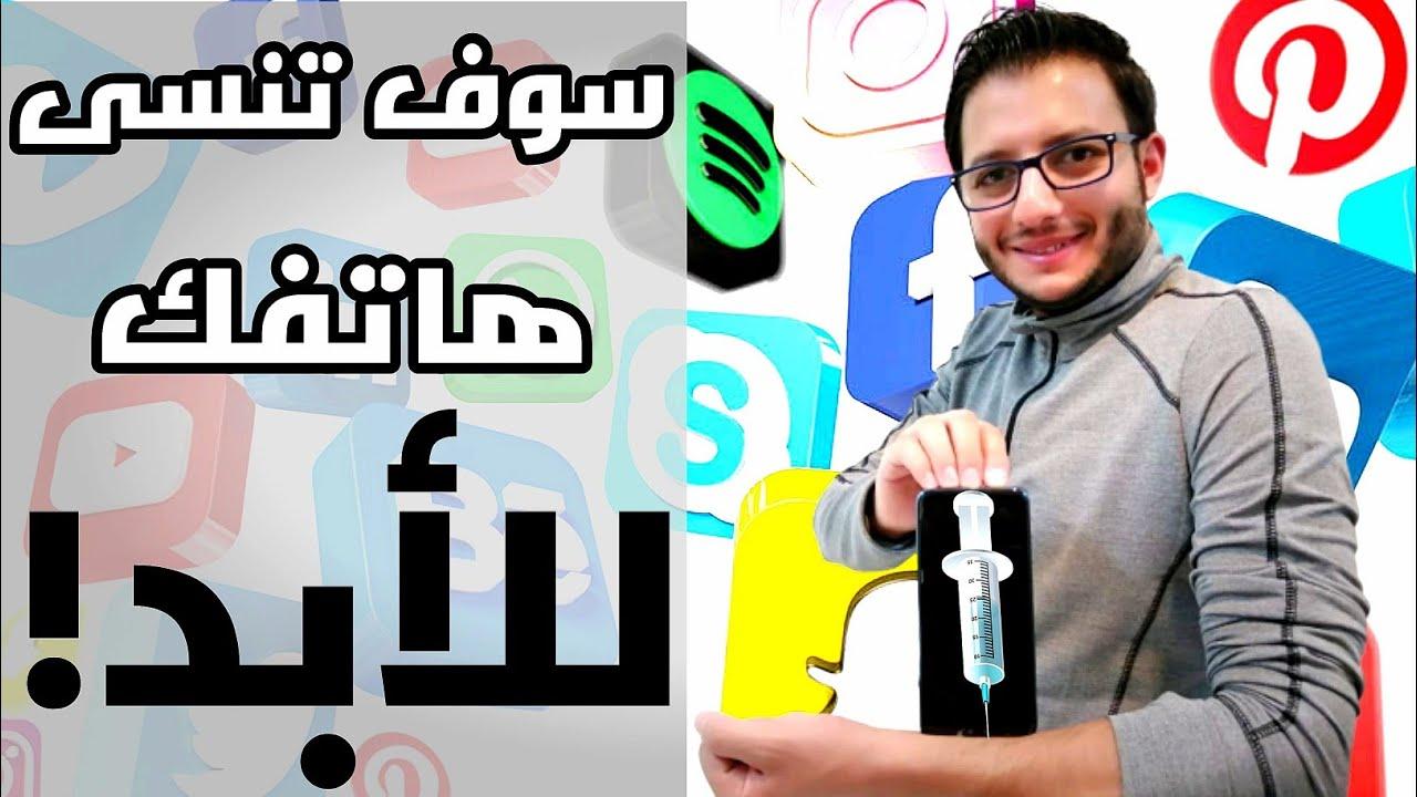 Photo of كيف أتخلص من إدمان الهاتف | 30 يوم مع الرياضة | اليوم 20 – الرياضة