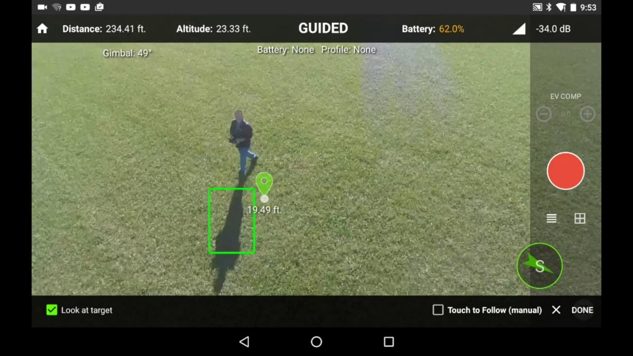 Solex Follow/Optical test