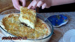 Открытый пирог с луком пореем.  Просто и вкусно