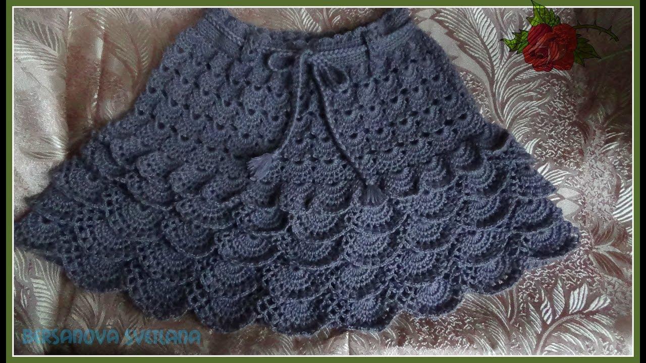Светлана берсанова вязание крючком юбка