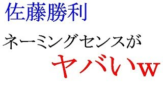 チャンネル登録お願いします。 https://goo.gl/fauvmZ オススメの関連動画 【TWICE】日本人メンバーミナが浮いてる?驚愕の原因がヤバすぎる! 【だみんちゃんねる】 ...