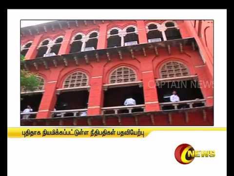 CHENNAI HIGH COURT JUDGES