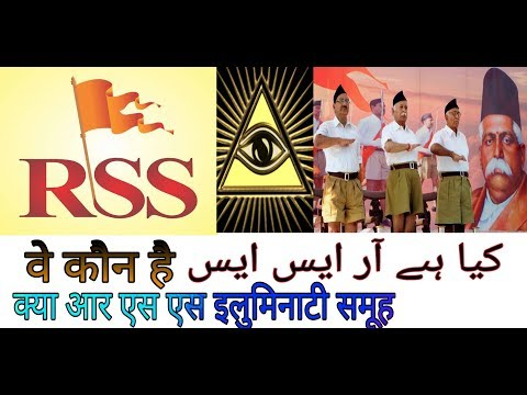 The RSS || Largest NGO in the World