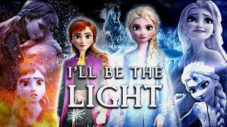 Frozen 2 [AMV] - I'll Be The Light (4K)
