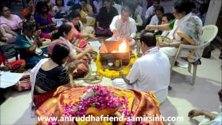 Aniruddha Bapu - Shree Dattamala Kaivalya Yag at Shree Aniruddha Gurukshetram - 17 December 2016