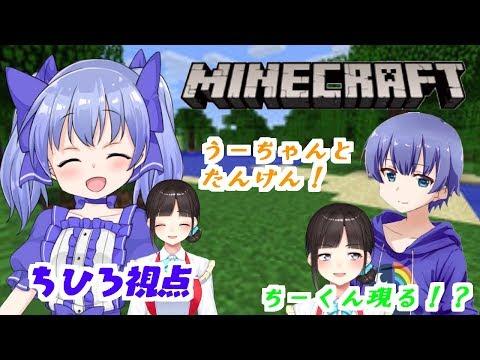 【Minecraft】雑談しながらマイクラ【鈴鹿詩子】